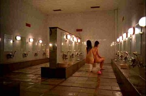 Houston asian motel sex - 3 part 4